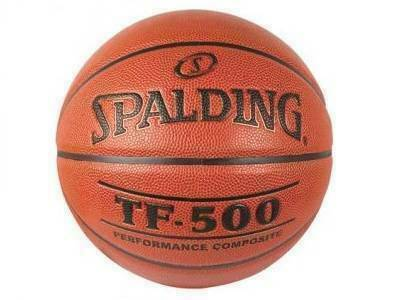 Баскетбольный мяч Spalding TF-500 Performance р-р 6 Арт. 74-529