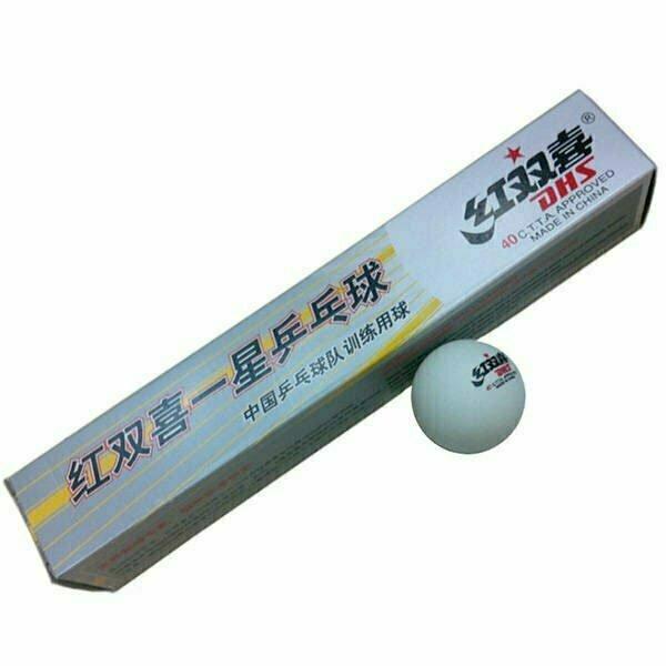 Шарики для для настольного тенниса упаковка (6 шт.) (белый) H09904