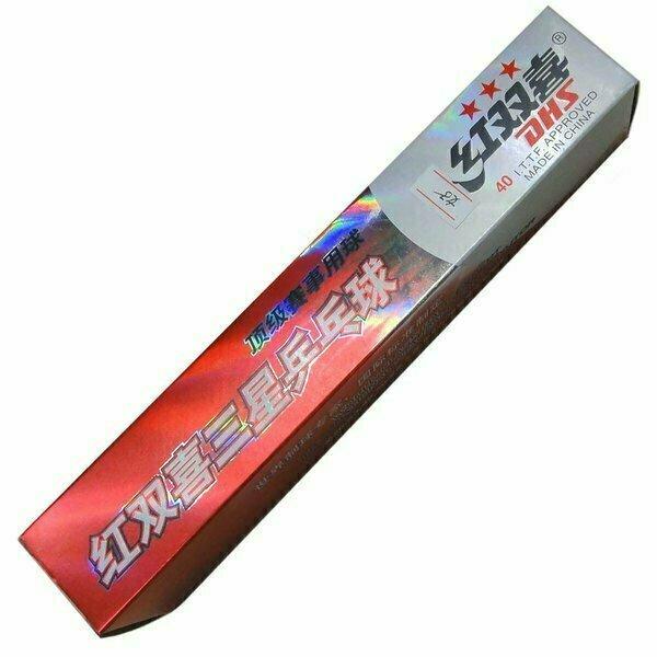 Шарики для для настольного тенниса упаковка (6 шт.) (белый) H09906