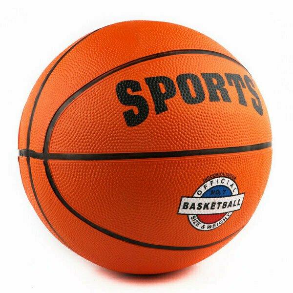 Мяч баскетбольный №5, (оранжевый) B32223