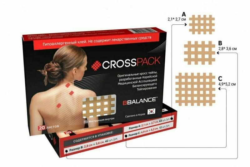 Набор кросс тейпов BB CROSS PACK™ 3 размера в упаковке бежевый