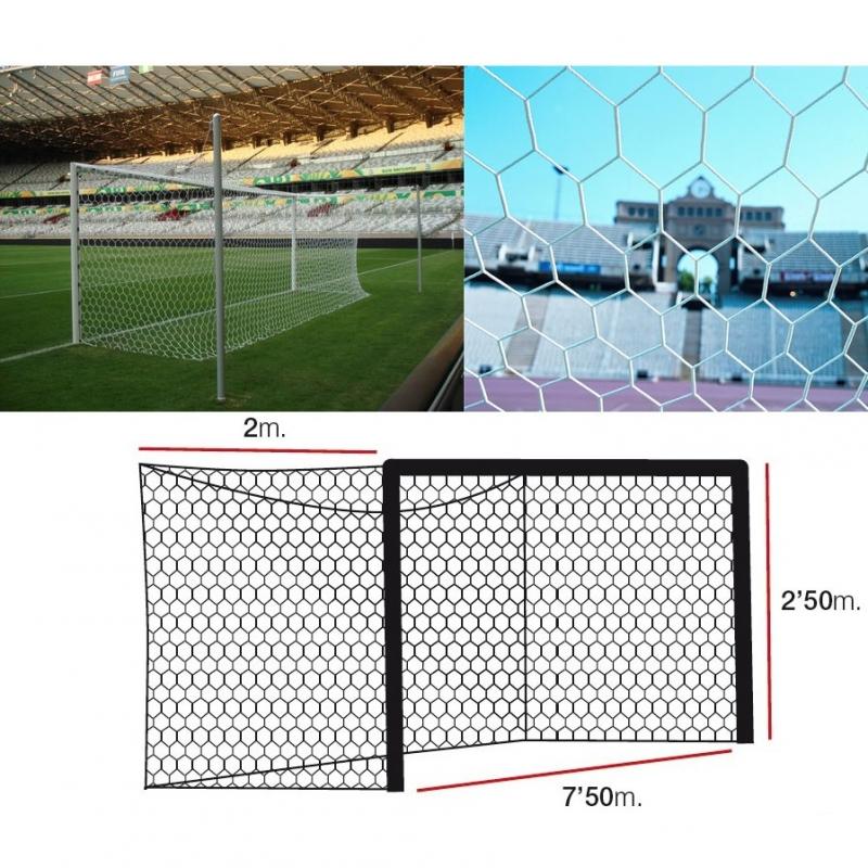 Сетка футбольная  EL LEON DE ORO арт.12444035000, a:7.5 b:2.5 c:2.0 d:2.0, нить 4мм ПП бел.