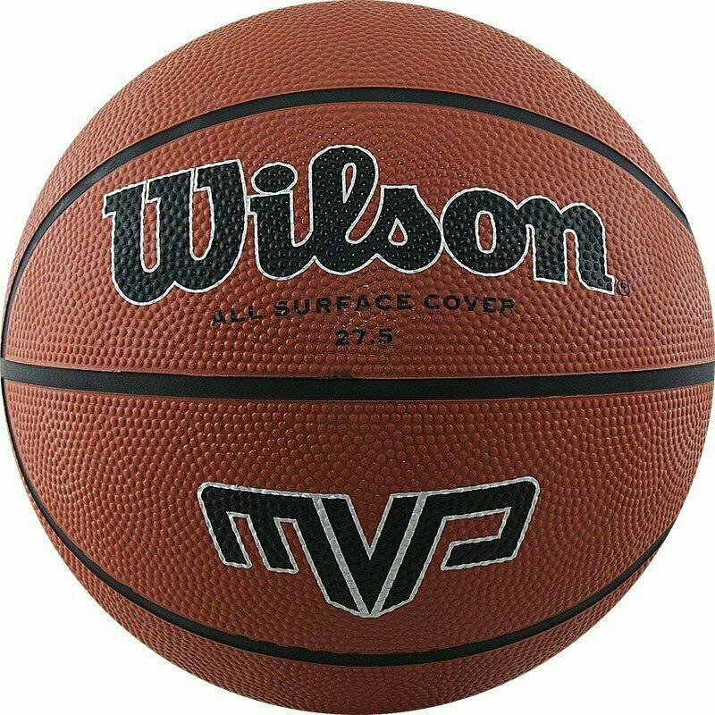 Мяч баскетбольный WILSON MVP, арт.WTB1417XB05, р.5, резина, бутил.камера, коричневый