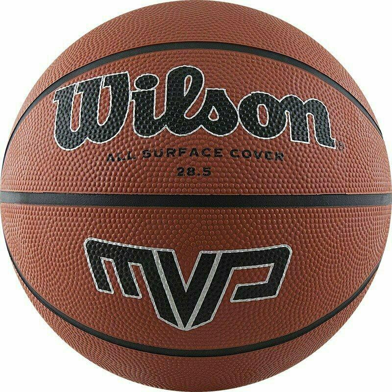 Мяч баскетбольный WILSON MVP, арт.WTB1418XB06, р.6, резина, бутил.камера, коричневый