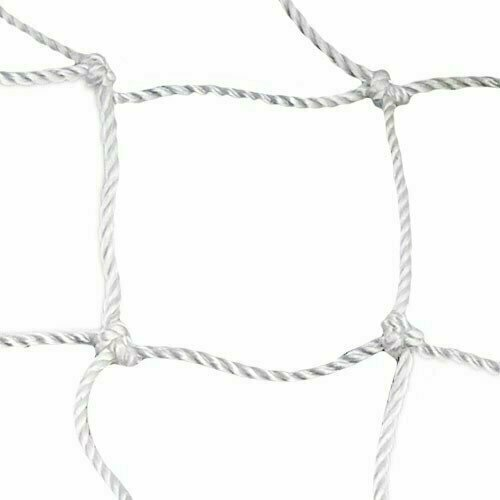 Сетка хоккейная любительская, арт.FS-H №2.0, a:1.85 b:1.25 c:0.7 d:1.3м, нить 2мм ПП, яч. 40 мм, бел MADE IN RUSSIA