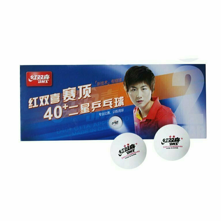 Мяч для настольного тенниса DHS 2**, арт.CD40B, диам.40+, пластик, CTTA Appr., упак.10 шт, белый