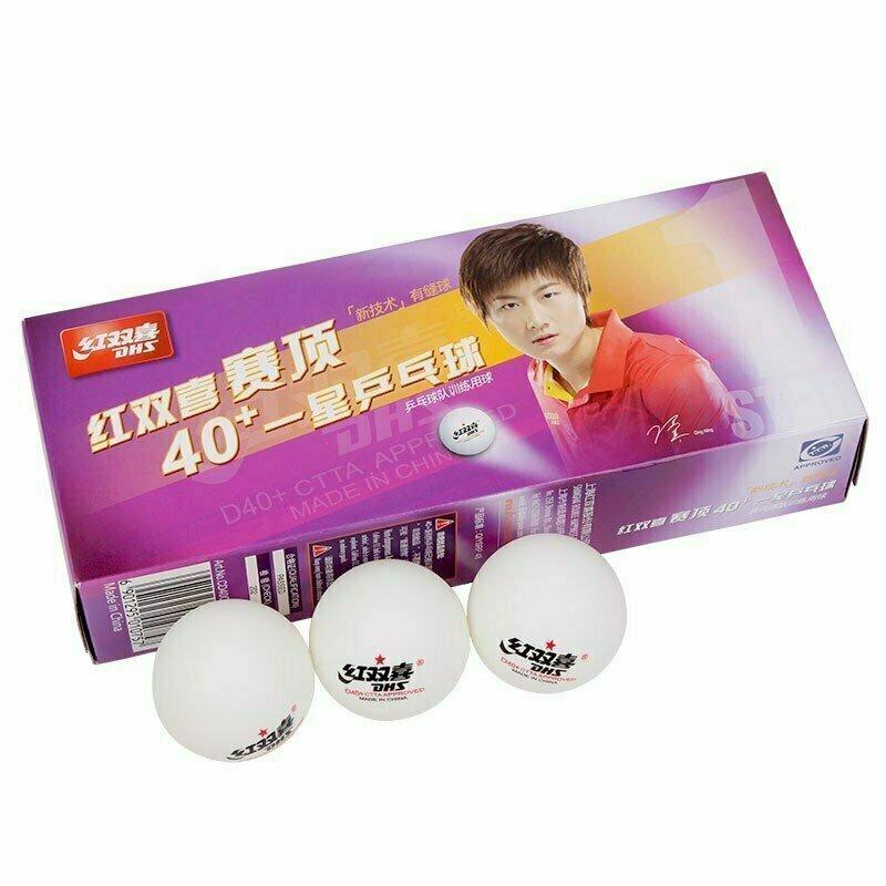 Мяч для настольного тенниса DHS 1* (DUAL), арт.CD40C, диам.40+, пластик, CTTA Appr., упак.10 шт, белый