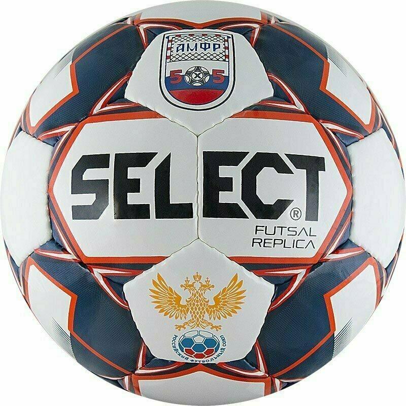 Мяч футзальный SELECT Futsal Replica арт.850618-172, р.4, АМФР, РФС, 32п, ПУ, руч.сш,бел-син-крас