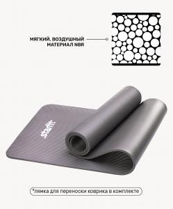 Коврик для йоги FM-301, NBR, 183x58x1,0 см, серый, Starfit