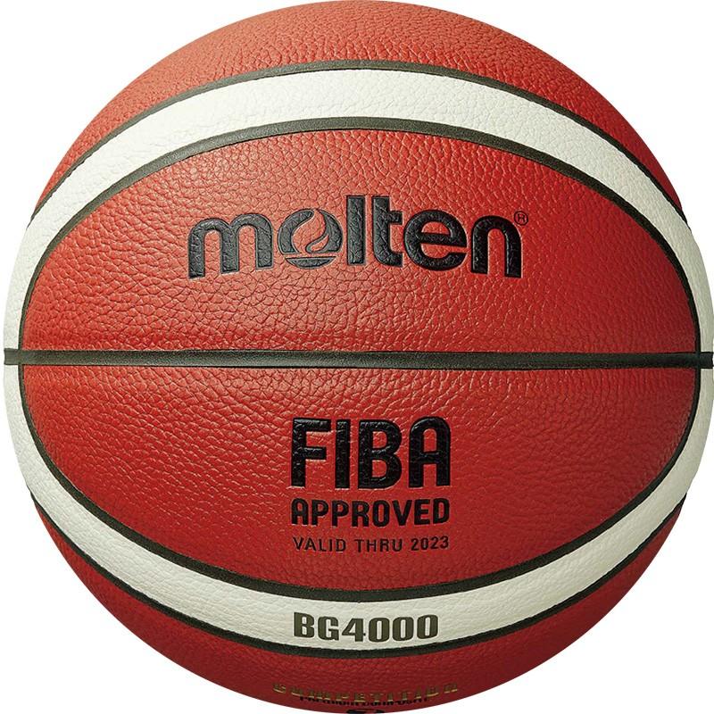 Мяч баскетбольный  MOLTEN B6G4000 р. 6, FIBA Appr, 12 пан, композит.кожа (ПУ),бутиловая камера ,нейл.корд,кор-беж-че