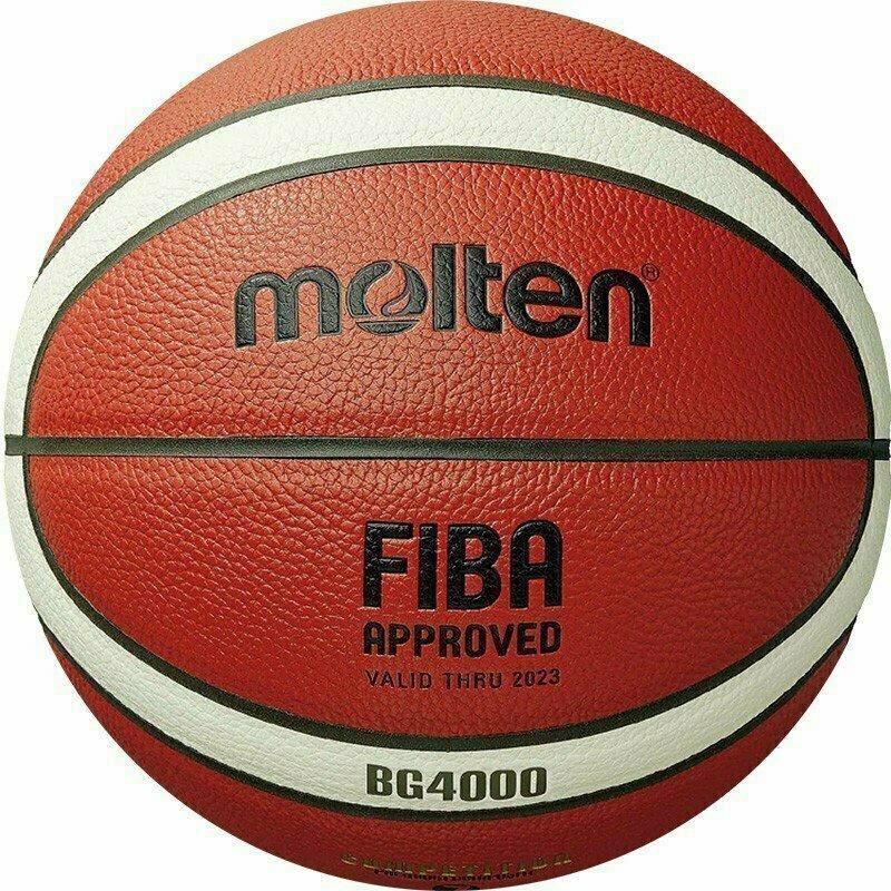 Мяч баскетбольный  MOLTEN B7G4000 р.7, FIBA Appr, 12 пан, композит. кожа (ПУ),бутиловая камера ,нейл.корд,кор-беж-чер