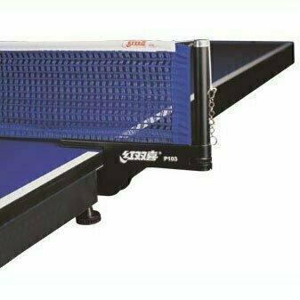 Сетка для настольного тенниса DHS P103 BLUE, в компл. с мет. стойками, измерит. высоты, синяя