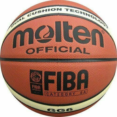 Мяч баскетбольный  MOLTEN BGG6X р.6, 12 панелей, FIBA Appr, синтетическая кожа , коричнево-беж-черный
