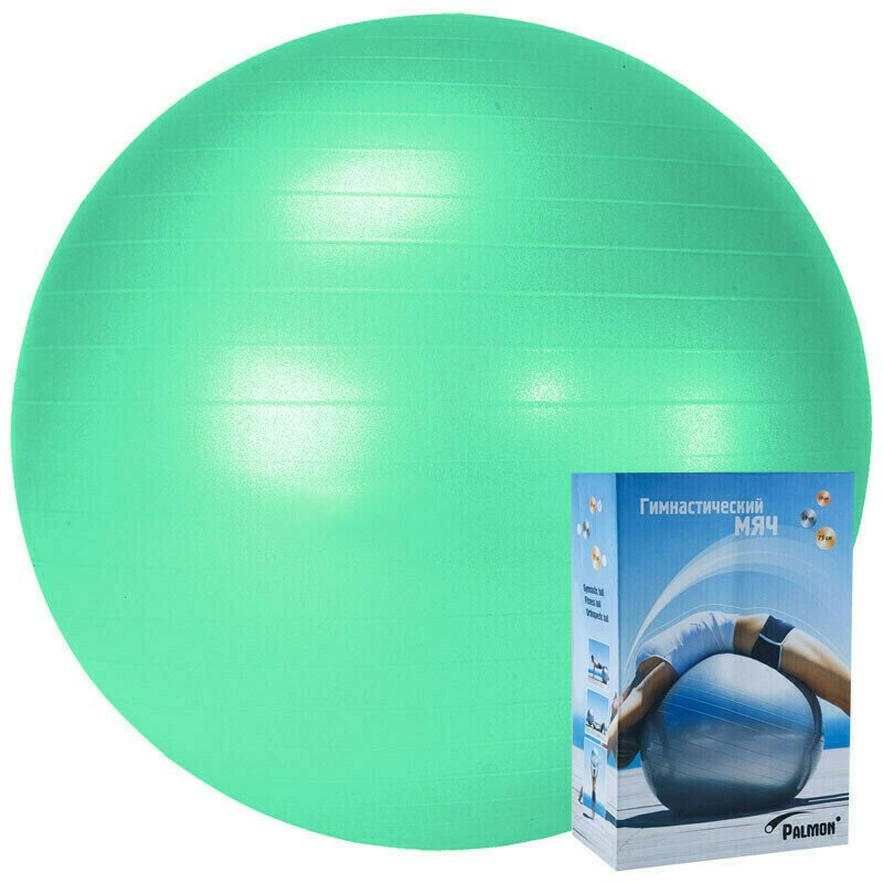 Мяч гимнастический PALMON , арт.r324075, диам. 75 см, эласт. ПВХ, без насоса, зелен