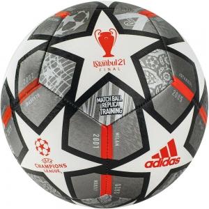 Мяч футбольный  ADIDAS Finale Training арт.GK3476,р.4, 12п, ТПУ, маш.сш, серебристо-белый