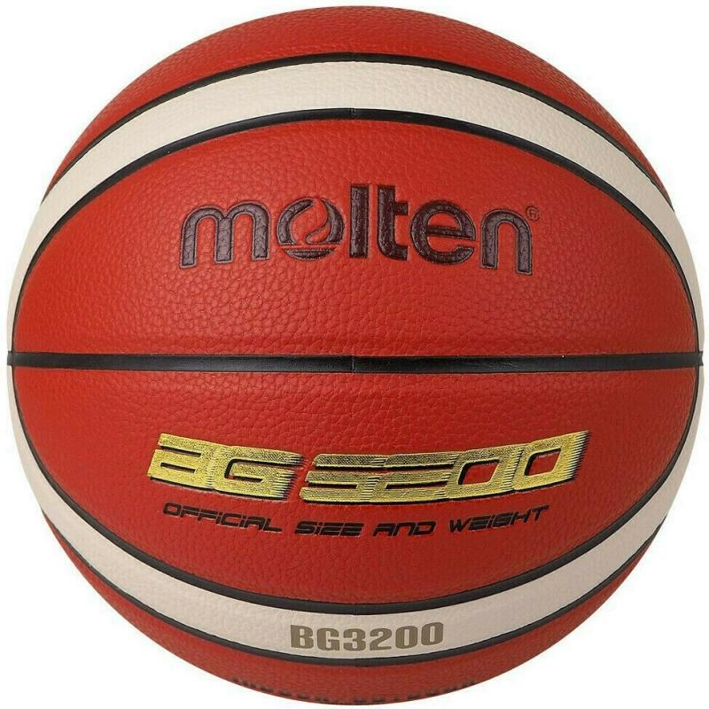 Мяч баскетбольный  MOLTEN B7G3200 р.7, 12 пан, синтетическая кожа (ПУ),бутиловая камера ,нейл.корд,кор-беж-зол