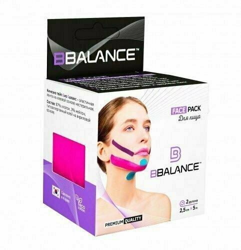 Кинезио тейп для лица BB FACE TAPE™ 2,5см*10м розовый