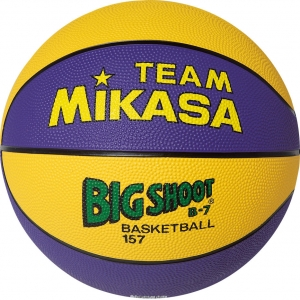 Мяч баскетбольный  MIKASA 157-PY  р.7, резина, бутиловая камера , нейл.корд, желто-фиолетовый