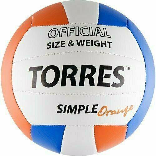 Мяч вол. TORRES Simple Orange арт.V30125, р.5, синт.кожа (ТПУ), маш. сшивка, бут.кам,бел-гол-оранж