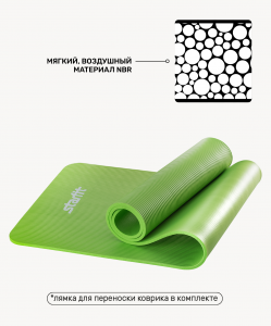 Коврик для йоги FM-301, NBR, 183x58x1,0 см, зеленый, Starfit