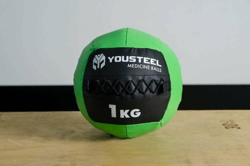Медицинский мяч детский Yousteel 1-4 кг.