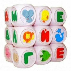 Набор кубиков веселая азбука