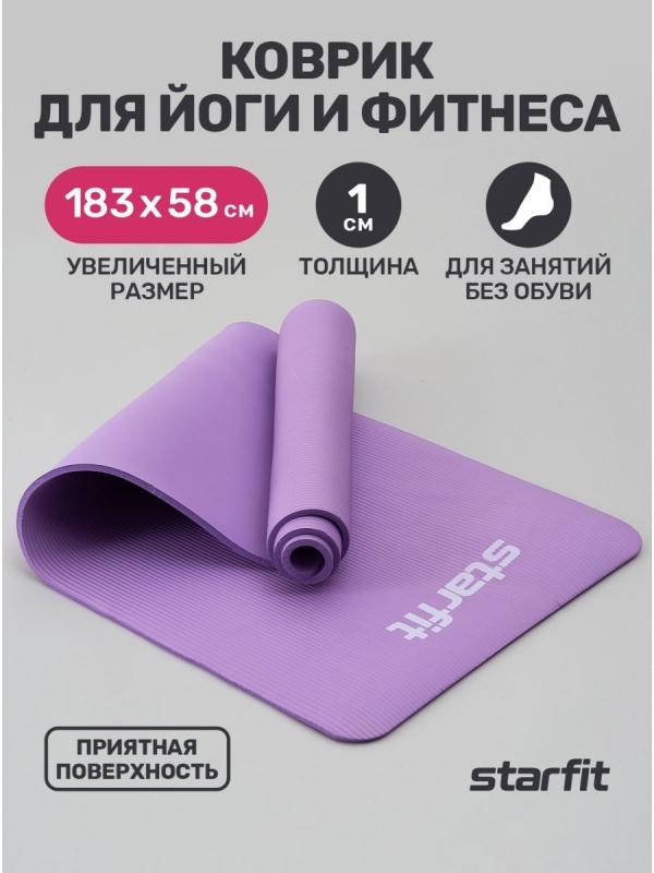 Профессиональный набор для растяжки шпагата из двух лестниц