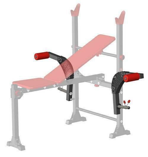 Рычаги для рук для скамьи под штангу Leco-IT Home гп027105