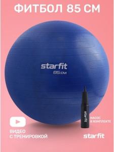 Калабашка  Mad Wave Core Alignment