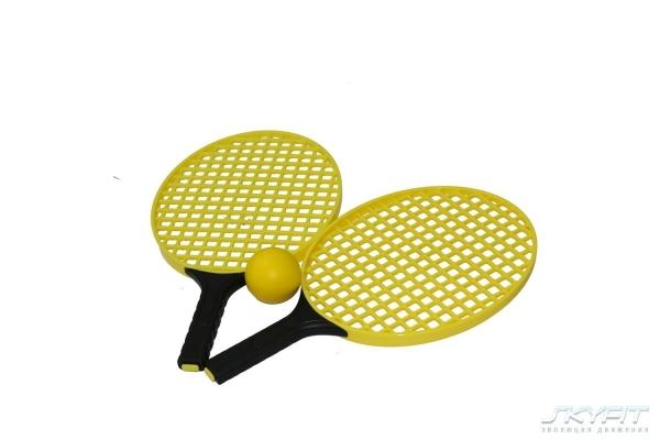 Спорткомлекс Original MAKFIT, 3 в 1 (Теннис, Бадминтон, Волейбол)