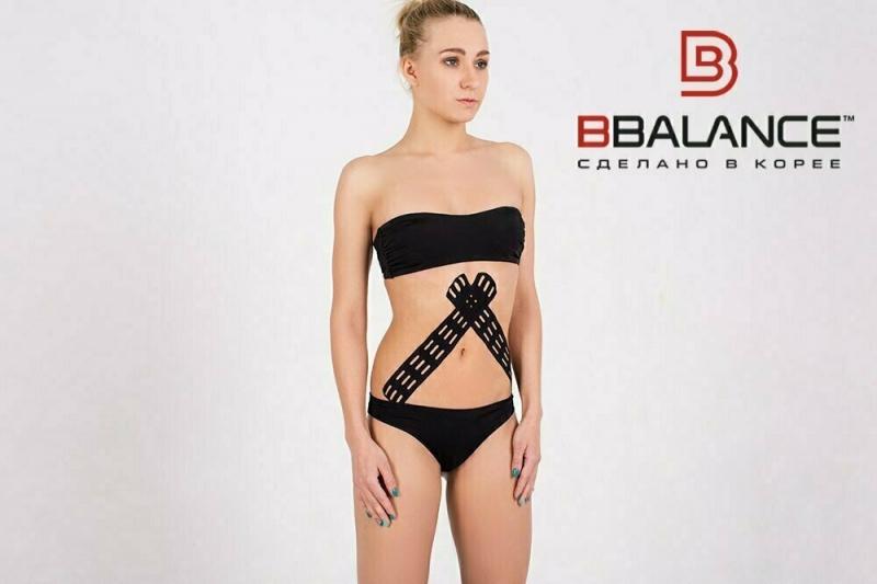 Перфорированный тейп для тела BB LYMPH TAPE™ 5 см × 5 м бежевый