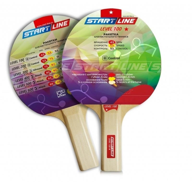 Ракетка для настольного тенниса START LINE Level 100 (анатомическая)