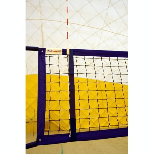 Антенны волейбольные  KV.REZAC арт.15945048001, на сетку, 1.8м