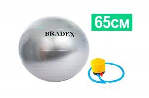 Мяч для фитнеса антивзрыв 65 см с насосом BRADEX SF 0379
