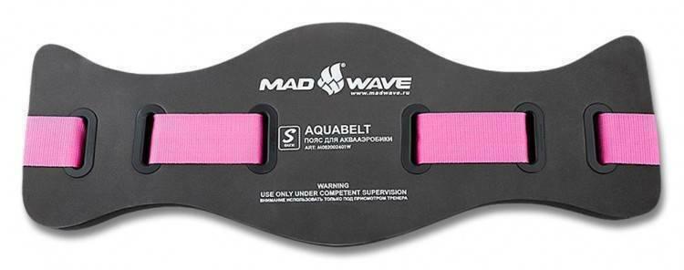 Пояс для аквааэробики AQUABELT Mad Wave серый