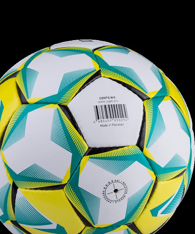 Мяч футбольный Conto №5 (BC20), Jögel