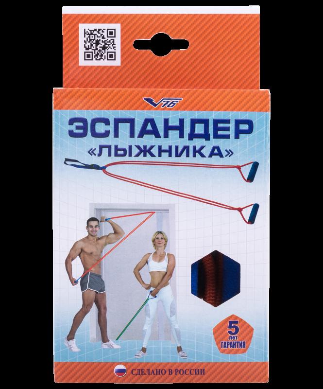 Эспандер лыжника-пловца ЭЛБ-2Р-К взрослый, двойной, V76
