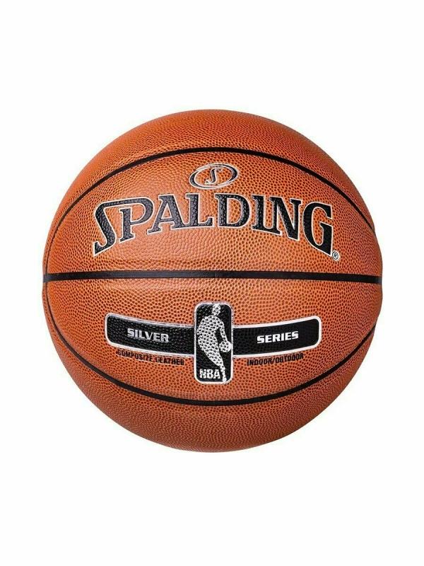 Мяч Spalding NBA Silver р.5 улица/зал резина