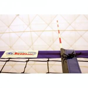 Антенны волейбольные  KV.REZAC арт.15965030, под карманы 15965030000