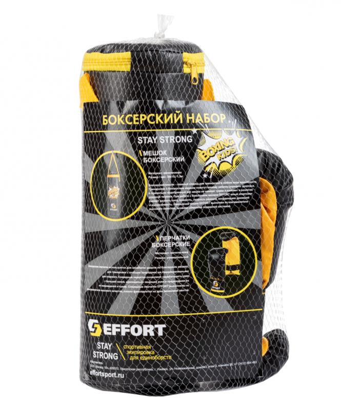 Набор для бокса E1454, к/з, черный, в сетке, Effort