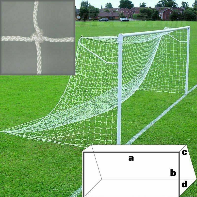 Сетка футбольная  KV.REZAC арт.14985242, a:7.5 b:2.5 c:2.0 d:2.0 м, нить 3мм ПП бел.