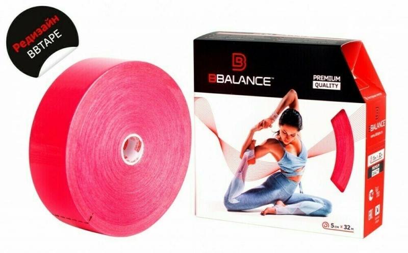 Кинезио тейп BBTape™ 5см × 32м розовый