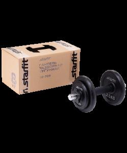 Гантель разборная чугунная в коробке DB-713,  8 кг , Starfit