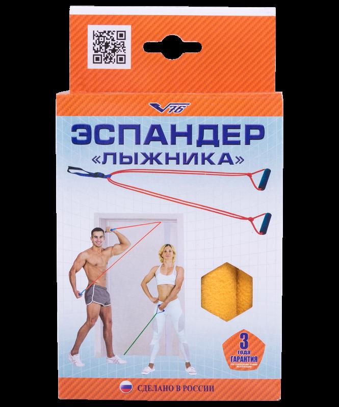 Эспандер лыжника-пловца ЭЛМ-2Р-К подростковый, двойной, V76