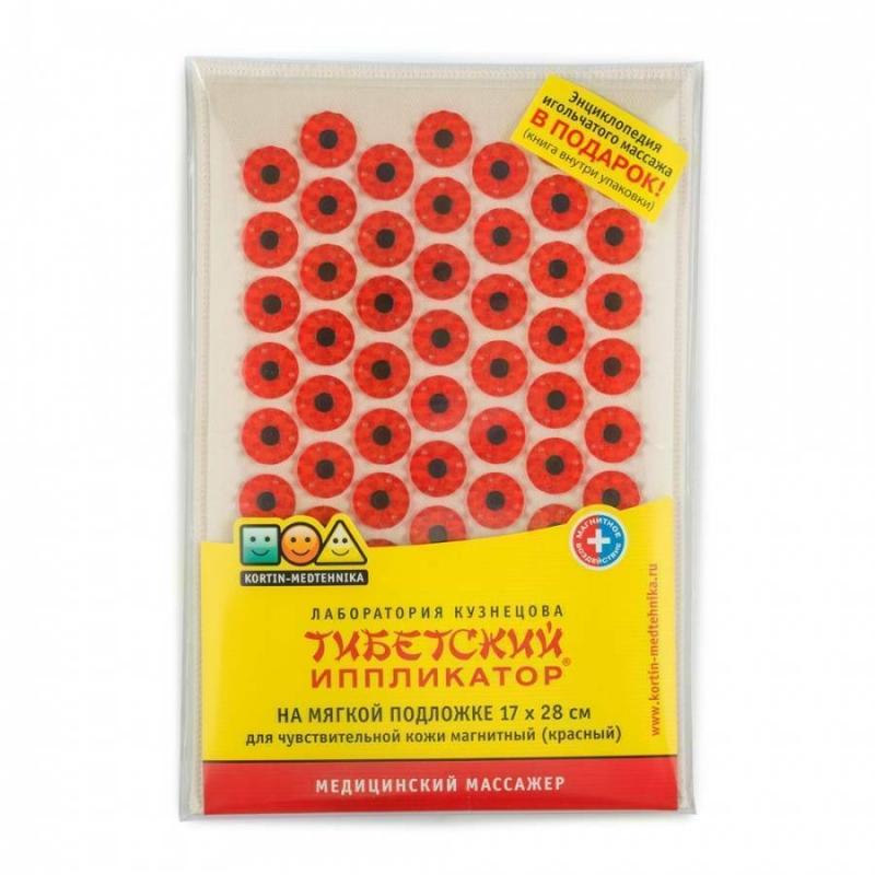 """Массажер """"Тибетский аппликатор магнитный"""" на мягкой подложке 17х28 см"""