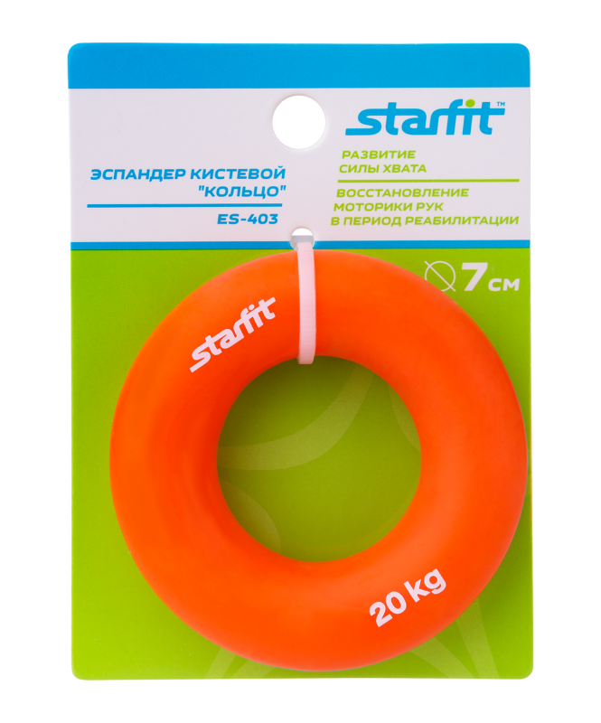 Эспандер кистевой ES-403 Кольцо, диаметр 7 см, 20 кг, оранжевый, Starfit