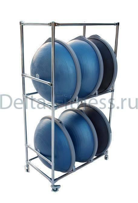Подставка на 6 балансировочных платформ Bosu