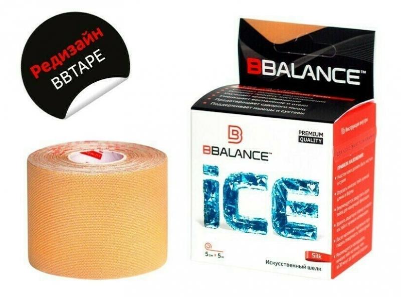 Кинезио тейп BBTape™ ICE 5см × 5м бежевый