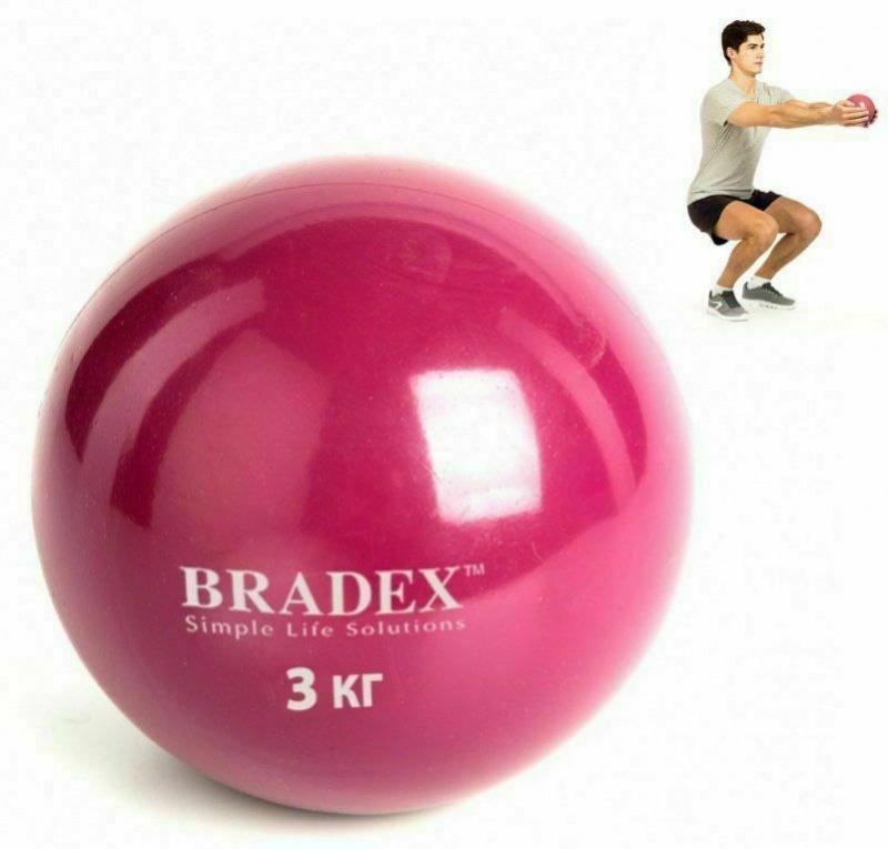Медбол, 3 кг BRADEX SF 0258