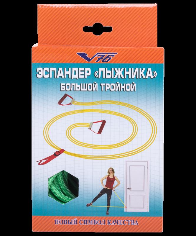 Эспандер лыжника-пловца ЭЛБ-3Р-К взрослый, тройной, V76